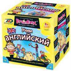 Детская игра Сундучок знаний. Учим Английский