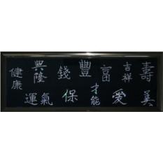 Картина-иероглиф с кристаллами Сваровски Фен-Шуй