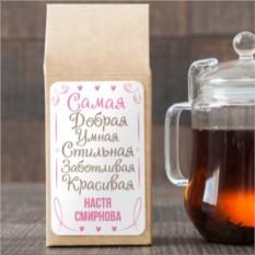 Чёрный чай Для стильной особы