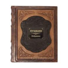 Книга Пушкин. Избранное