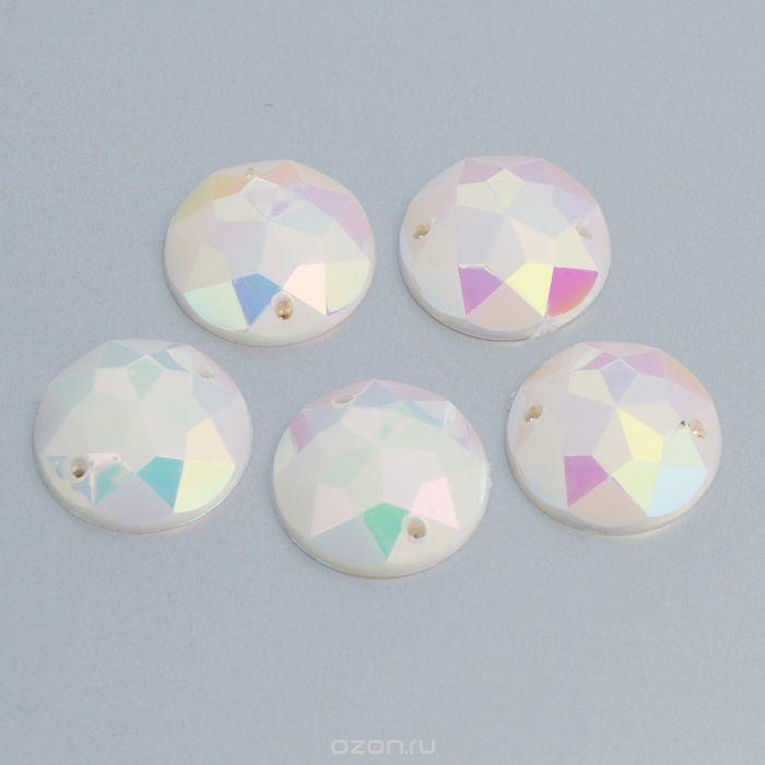 Стразы пришивные Астра, круглые, цвет: серебристый, 5 шт