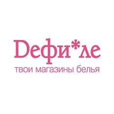 Подарочный сертификат в магазин женского белья «Dефи*ле»
