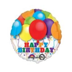Фольгированный шар С Днем Рождения!