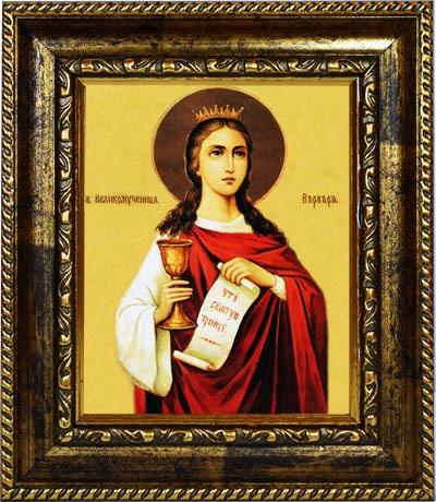 Варвара Илиопольская Святая Великомученица. Икона на холсте.