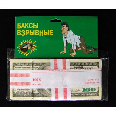 Взрывающаяся пачка долларов