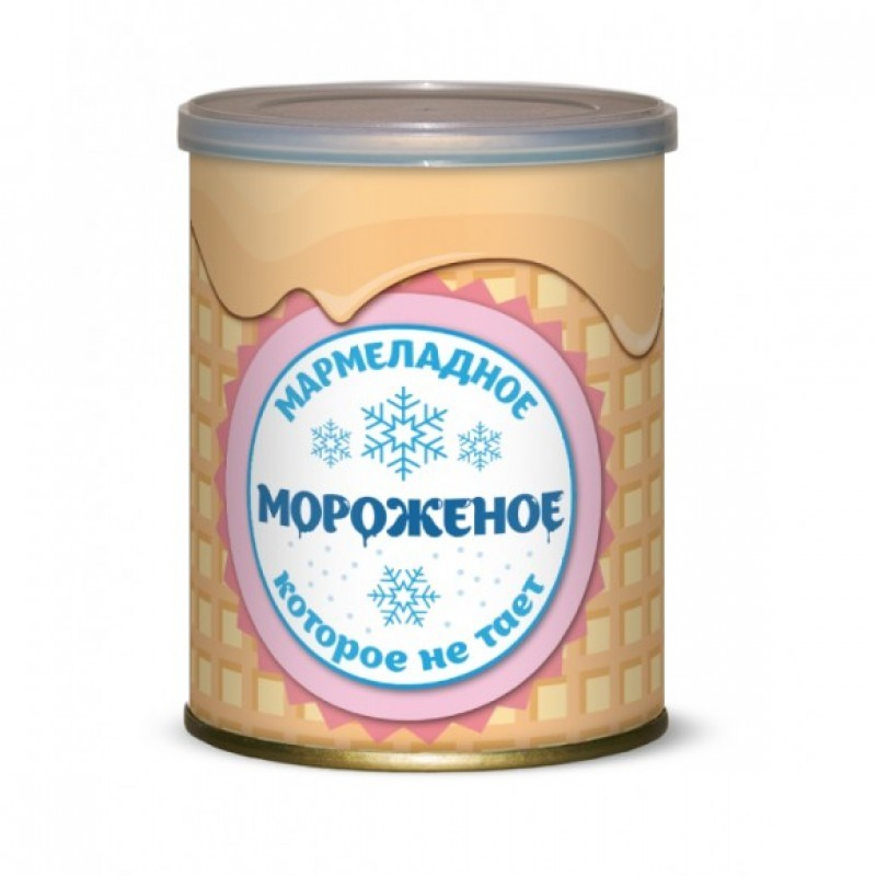 Сладкие консервы Мороженое которое не тает