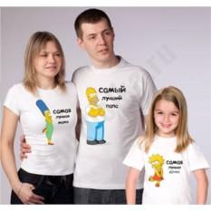 Семейные футболки Лучший папа, мама, дочка симпсоны