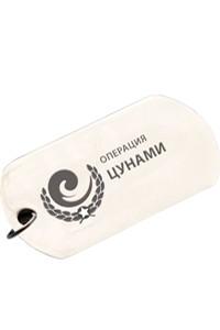 Подарочный сертификат Операция цунами
