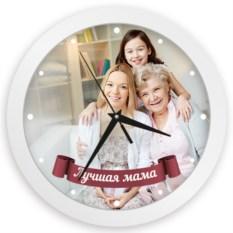 Настенные часы с вашим фото «Лучшая мама»