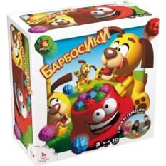 Активная игра для малышей Барбосики