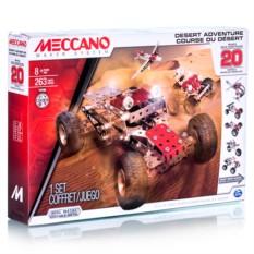 Набор-конструктор Meccano для сборки Багги (20 моделей)