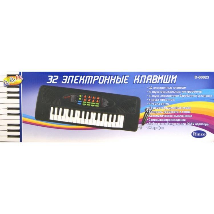 Черный синтезатор 32 клавиши
