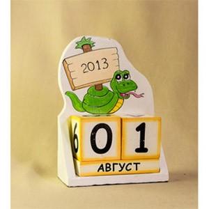 Календарь Змея 2013 (Декор цветной)