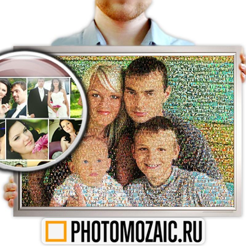 Фотомозаика из ваших фото, семья