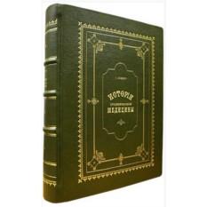 Издание Ковнер С.Г. История средневековой медицины