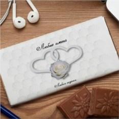 Шоколадная открытка Романтика