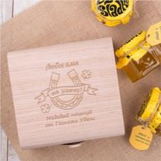 Подарочный набор мёда Поцелуй удачи