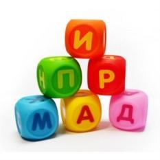 Резиновая игрушка-кубики Учим буквы