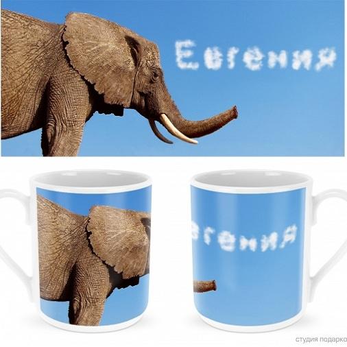 Именная кружка Слон