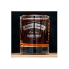 Именной стакан для виски Лучший из лучших
