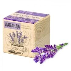 Набор для выращивания растений Лаванда
