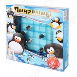 Логическая nuhf «Пингвины на льдинах»