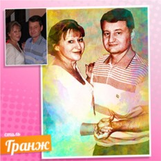 Гранж-портрет Дымка на холсте по фото