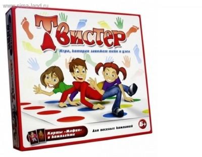 Игра Твистер (карты Мафия в подарок)