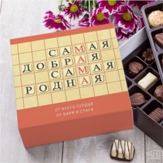 Бельгийский шоколад в подарочной упаковке Самой доброй маме