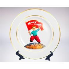 Сувенирная тарелка «Миру мир!»