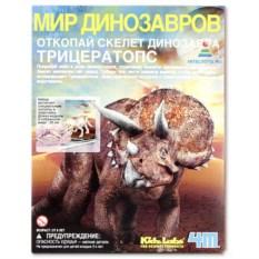 Археологический набор «Мир динозавров – Трицератопс»