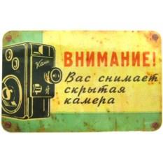 Магнит Скрытая камера
