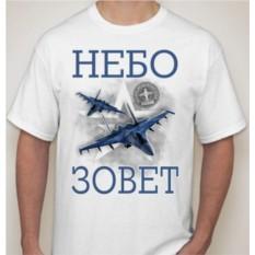 Мужская футболка Небо зовет