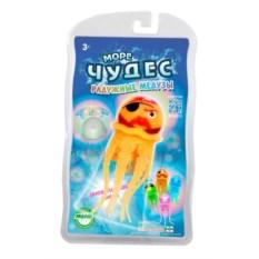 Игрушка Redwood Радужная медуза - Вилли