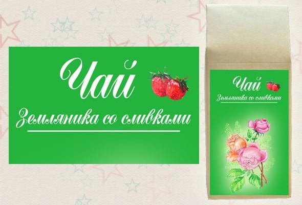 Подарочный чай «Прекрасные розы»