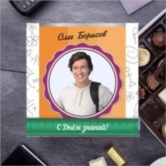 Бельгийский шоколад в подарочной упаковке Гранит науки