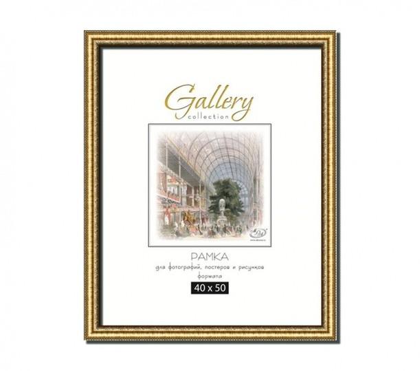 Золотая фоторамка Gallery 40х50
