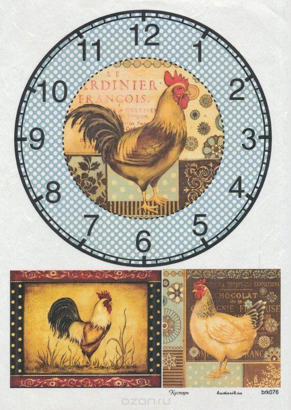 Рисовая карта для декупажа Циферблат с петухом