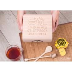 Подарочный набор мёда Против стресса