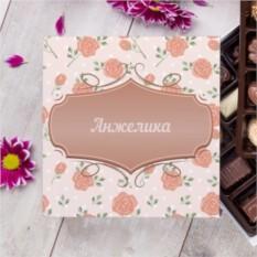 Бельгийский шоколад в подарочной упаковке Для нежной жены