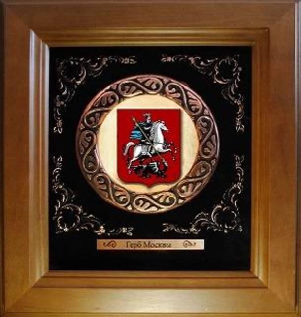 Настенная ключница Герб Москвы