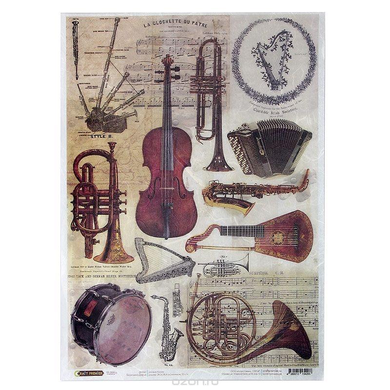 Бумага для декупажа Craft Premier Музыкальные инструменты
