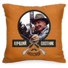 Подушка с вашим фото и именем «Лучший охотник»