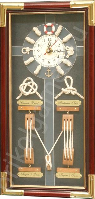 Коллаж морской Часы