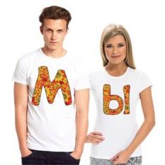 Парные футболки Мы