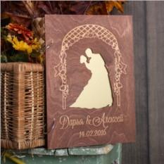Деревянная книга пожеланий Молодожены в арке