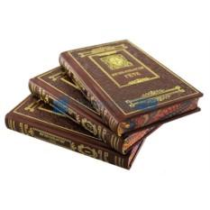 Избранные сочинения И.В. Гете в 3х томах