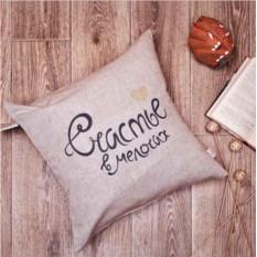 Декоративная подушка Счастье в мелочах