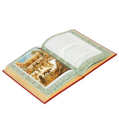 Книга Христос Воскрес.  Евангельская история