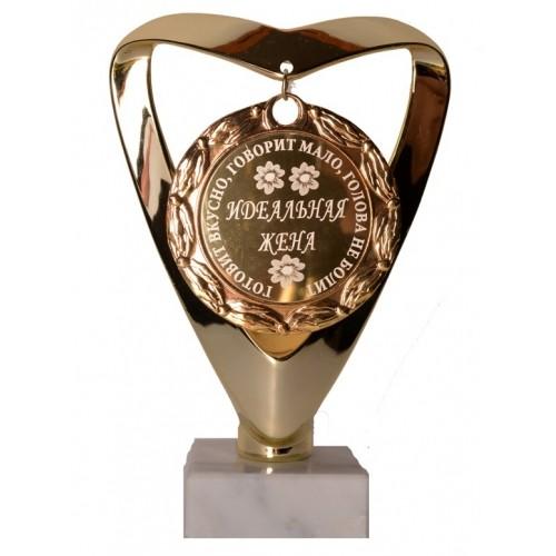 Памятный сувенир Идеальная жена..., 16 см